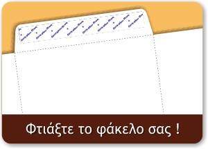 custom-envelope